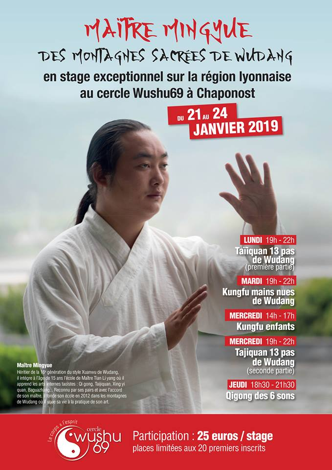 https://www.wushu69.piedpiper.fr/storage/2019/06/Article-venue-du-Maître.jpg